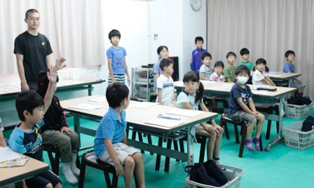 ひなみ塾について